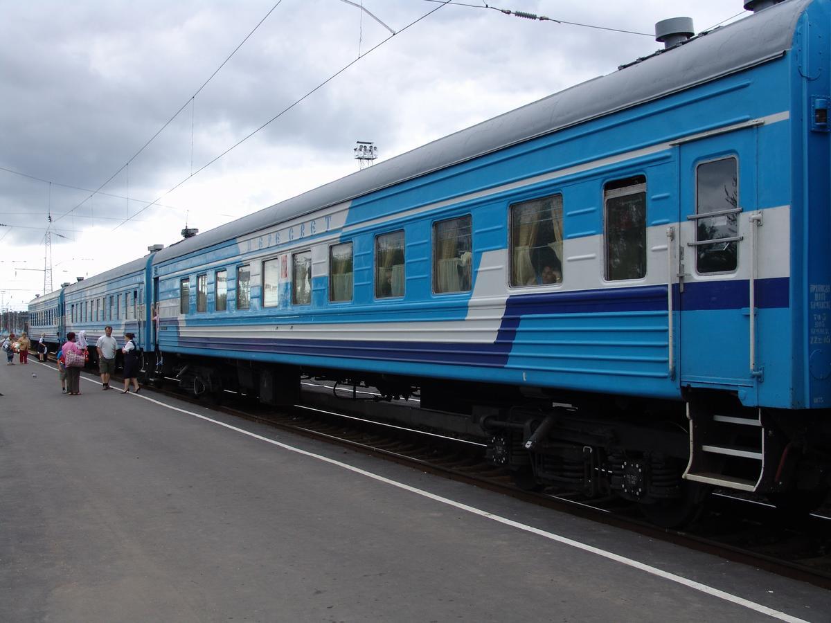 Фото про поїздів 11 фотография
