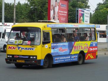 С 5 марта 2013 года продлена схема движения городского автобусного маршрута 200 до пл. Льва Толстого.  Новости Одессы.