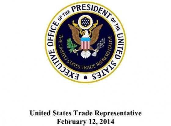 Торговое представительство сша united
