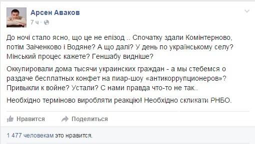 Водительская справка нового образца купить в Москве Басманный запад