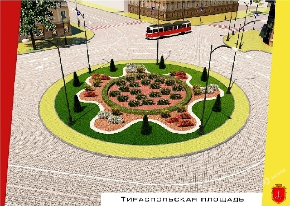 Работы покапремонту Тираспольской площади обойдутся в41,8 млн. грн