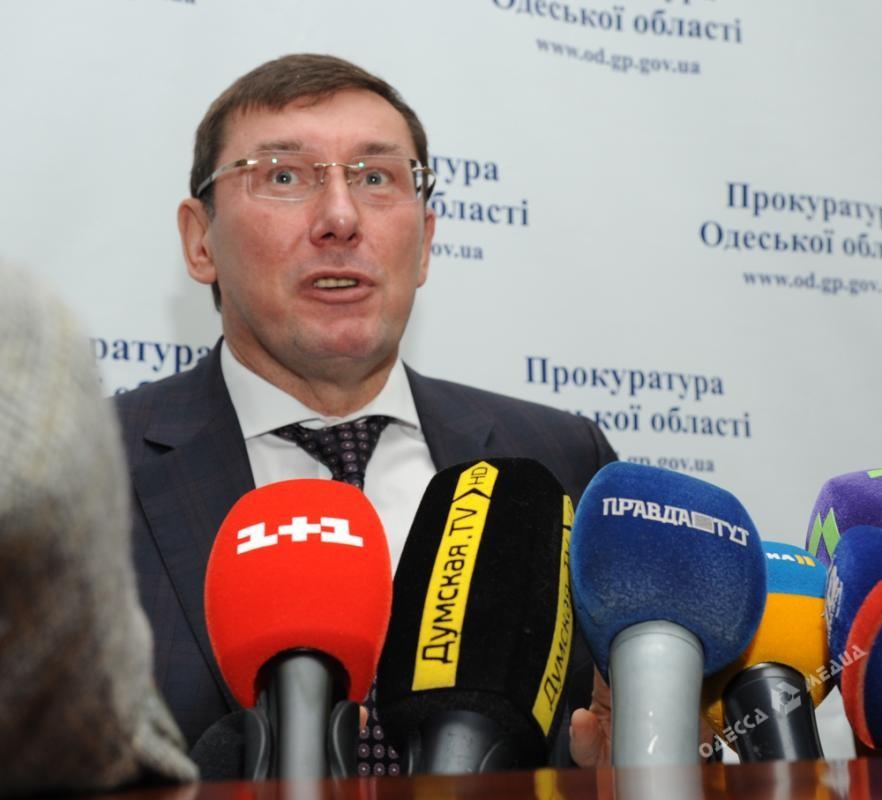Луценко объявил оподвижках в изучении событий 2мая вОдессе