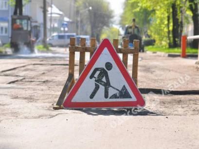 ВОдессе закроют Преображенскую нареконструкцию доконца предстоящего 2017-ого