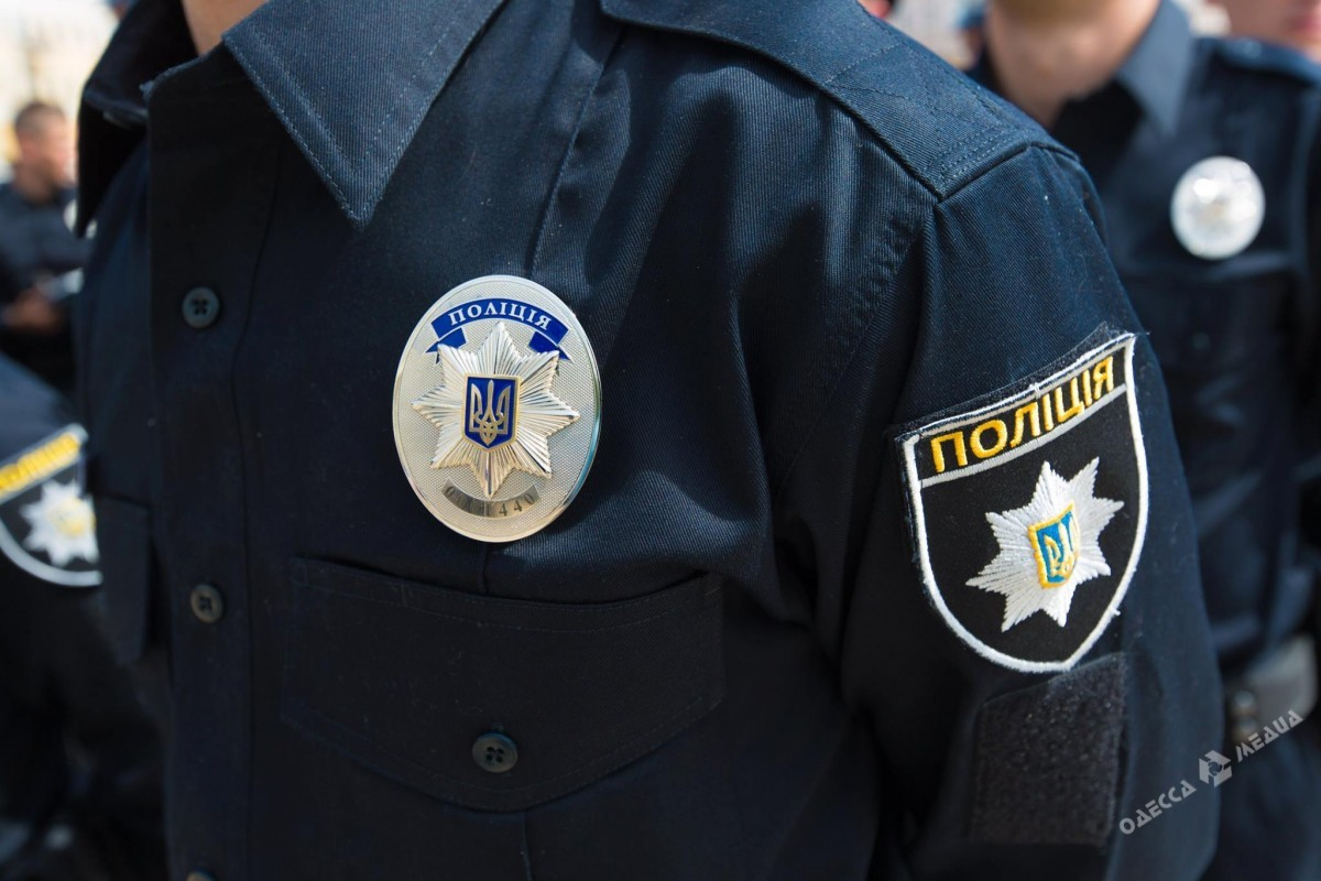 Одесситов предупредили, что будут досматривать наналичие взрывчатых веществ иоружия