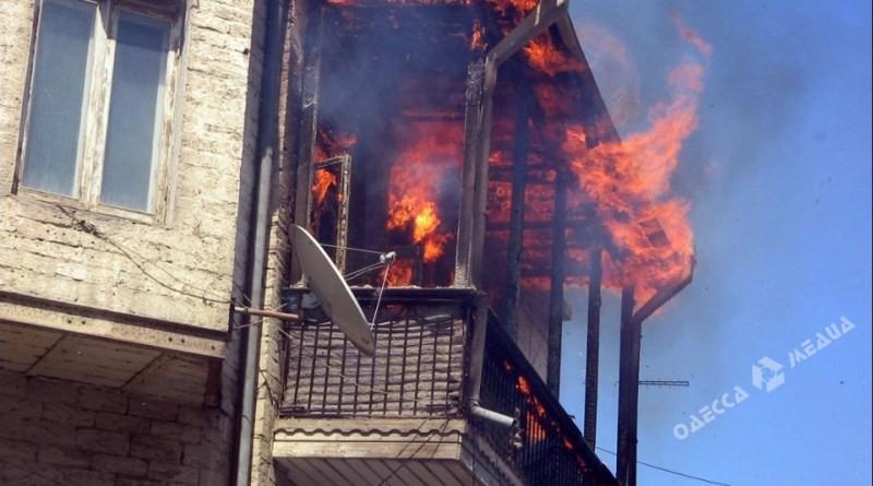 ВОдесской области произошел пожар вмногоквартирном доме