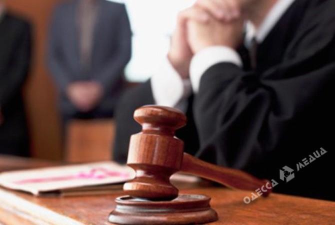 ВОдессе из-за действий активистов закончили работу хозяйственные суды