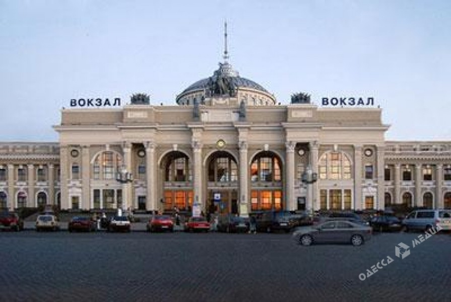 Одесса-главная (железнодорожный вокзал), одесса, привокзальная площадь, 2 фотоальбомы