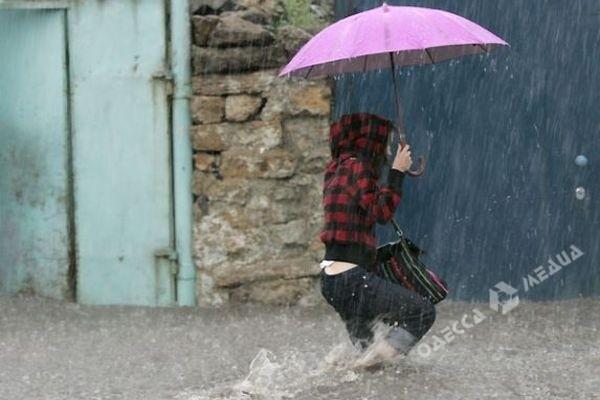 Одесситам порекомендовали всреду остаться дома из-за шторма
