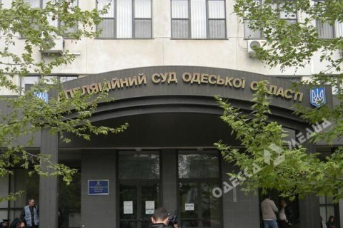 Из-за ложного минирования изодесского суда эвакуировали 70 человек