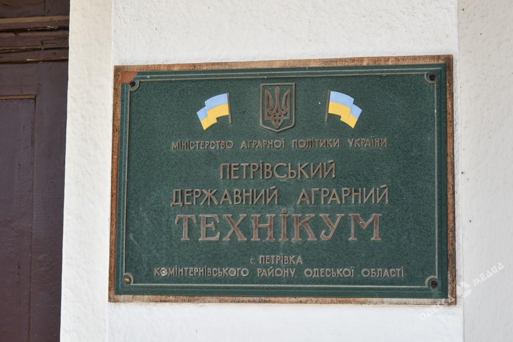 Крупнейший аграрный техникум в Одесской области может закрыться, из-за недостатка средств