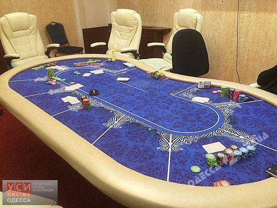 Появились фото, как вОдессе накрыли VIP-казино