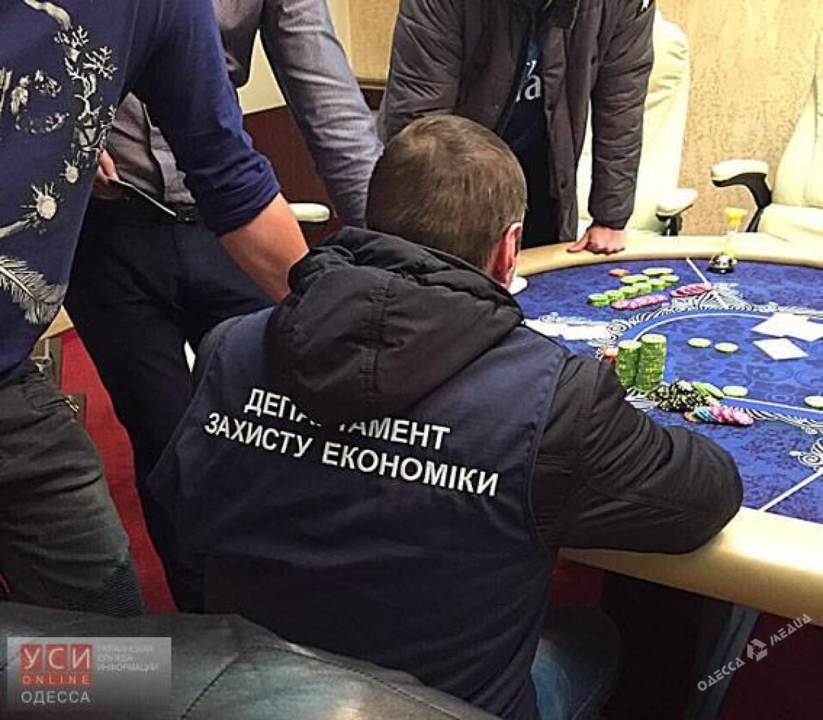 Вцентре Одессы накрыли элитное казино