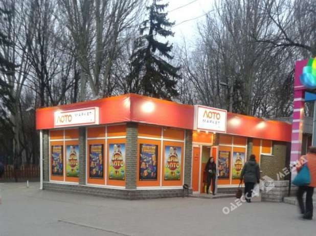 ВОдессе закрыли два игорных заведения, работающих ввиде гослотереи
