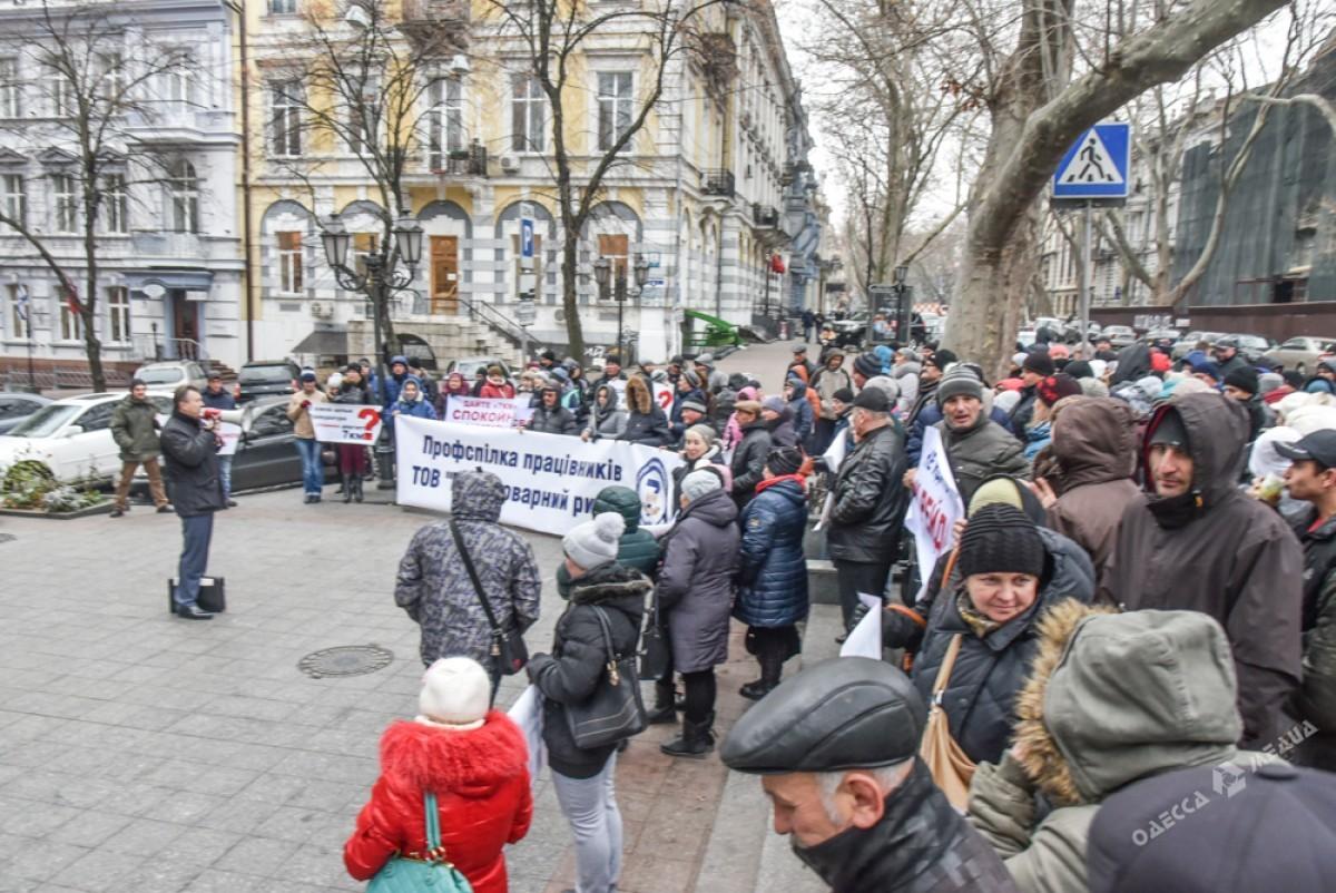 Список санаториев принадлежащих государству украина