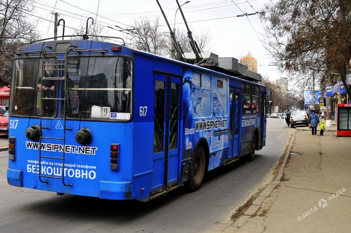 Пьяная молдаванка в автобусе-поезде смотреть, молодая голая домашнее