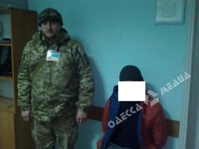 ВОдесской обл. таможенники и милиция задержали вероятного преступника банка