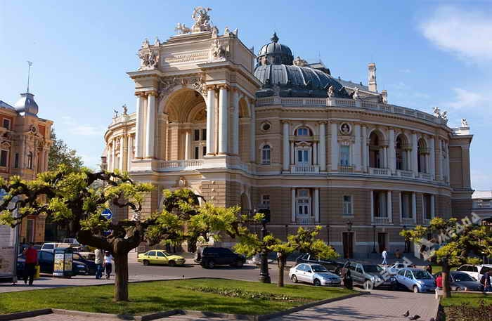 Одесса признана самым дорогим городом Украины - ИА «Одесса ...