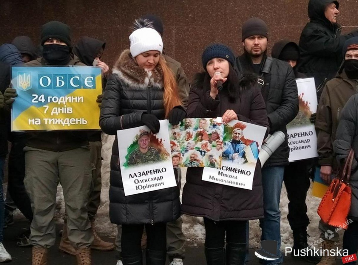 Одесситы присоединятся кмировому флешмобу «Стоп Путин, стоп война»