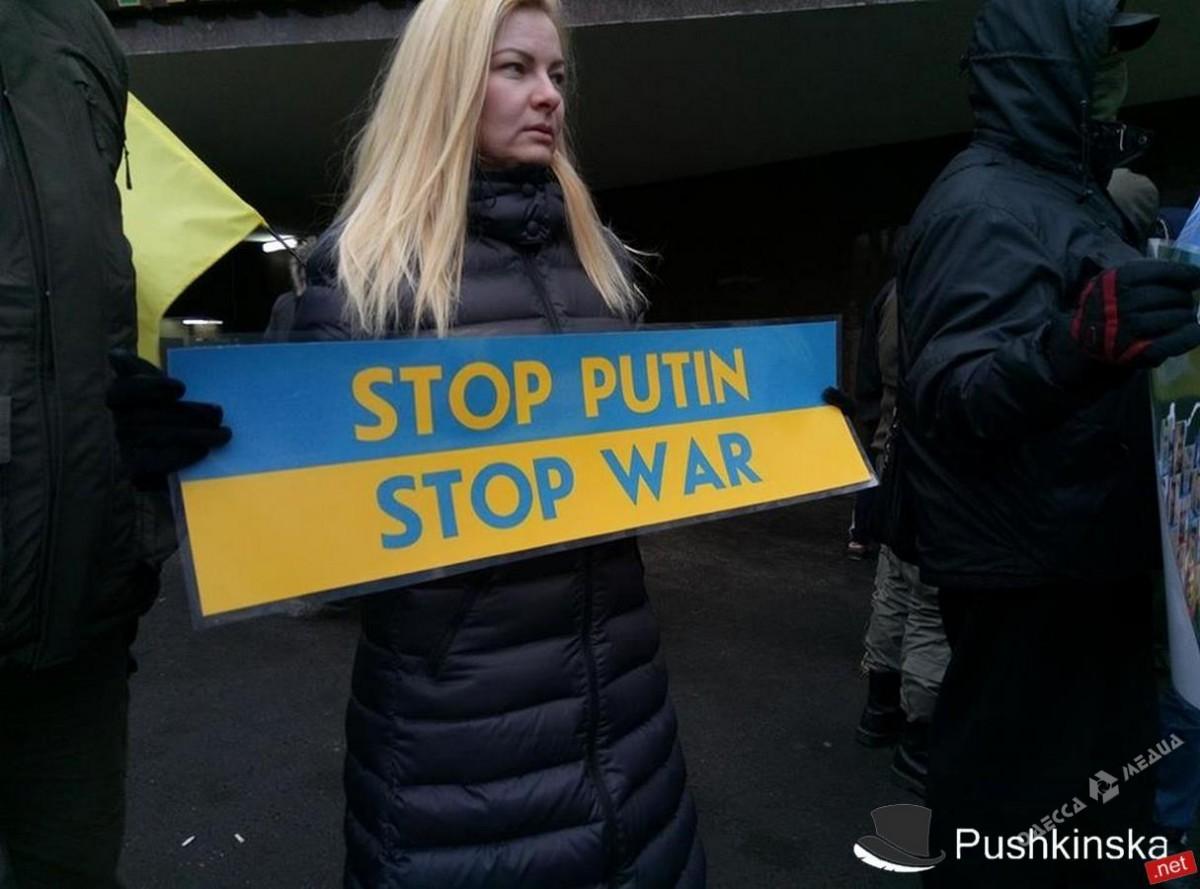 Украинцы вышли наакцию «Стоп Путин! Стоп вражда!»