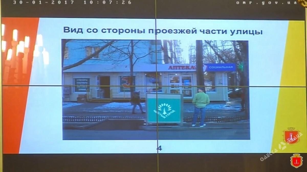 Одесские чиновники продали часть будущей взлетно-посадочной полосы аэропорта