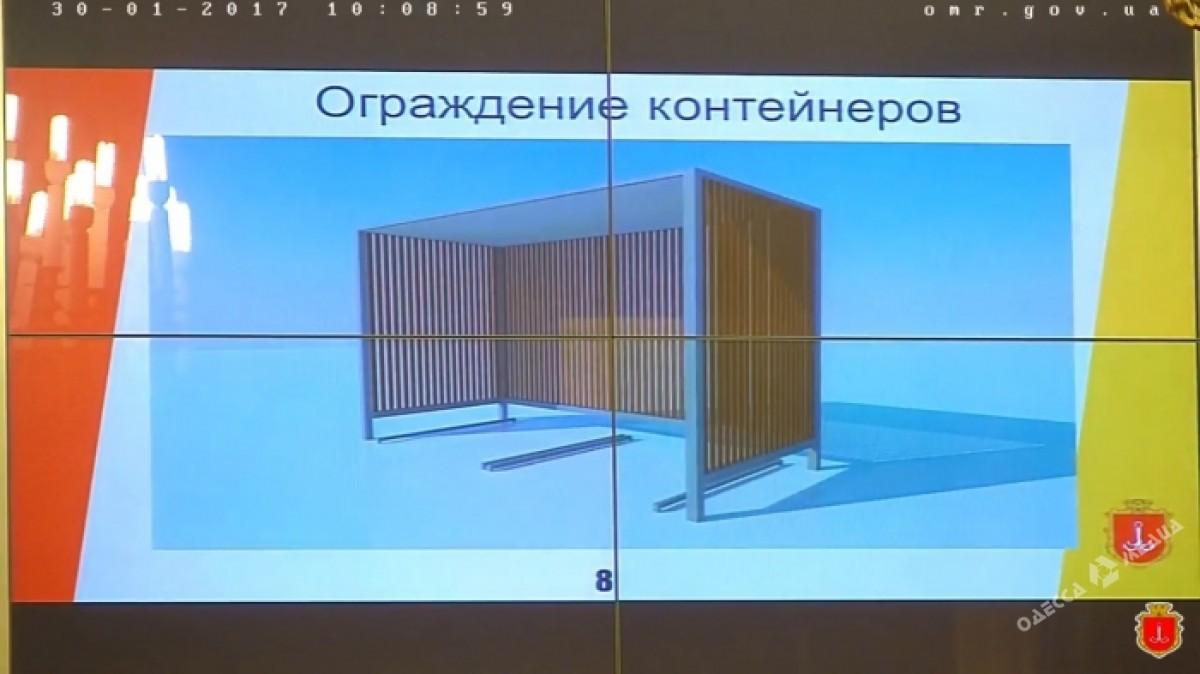 ВОдессе сдали вэксплуатацию новый терминал аэропорта