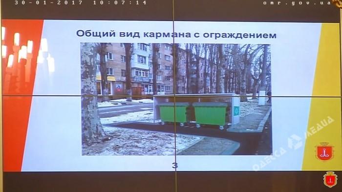Чиновники продали участки наместе будущей взлетно-посадочной полосы Одесского аэропорта