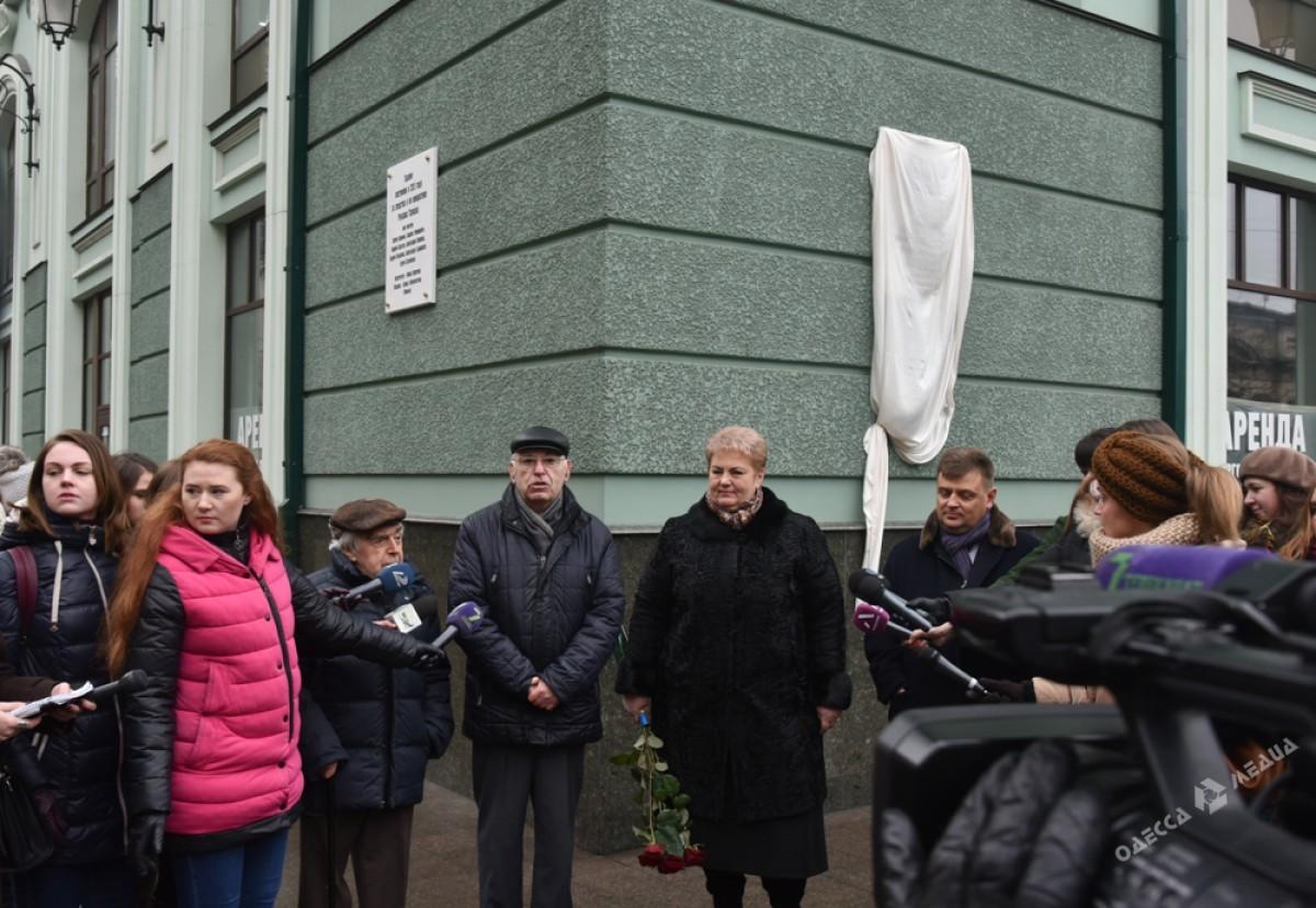 ВОдессе открыли мемориальную доску вчесть Бунина