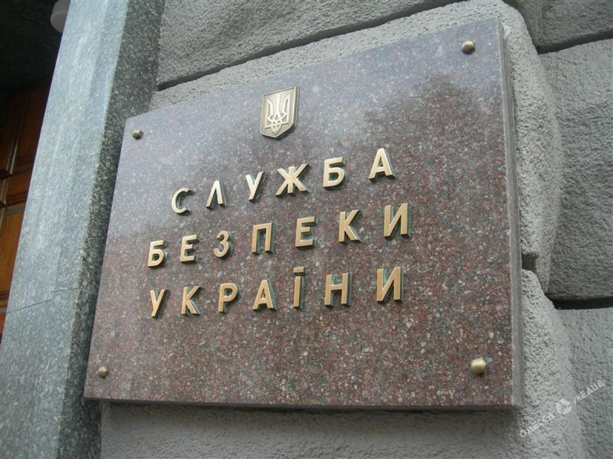 СБУ проверяет одесского корреспондента, которого обвиняют всепаратизме