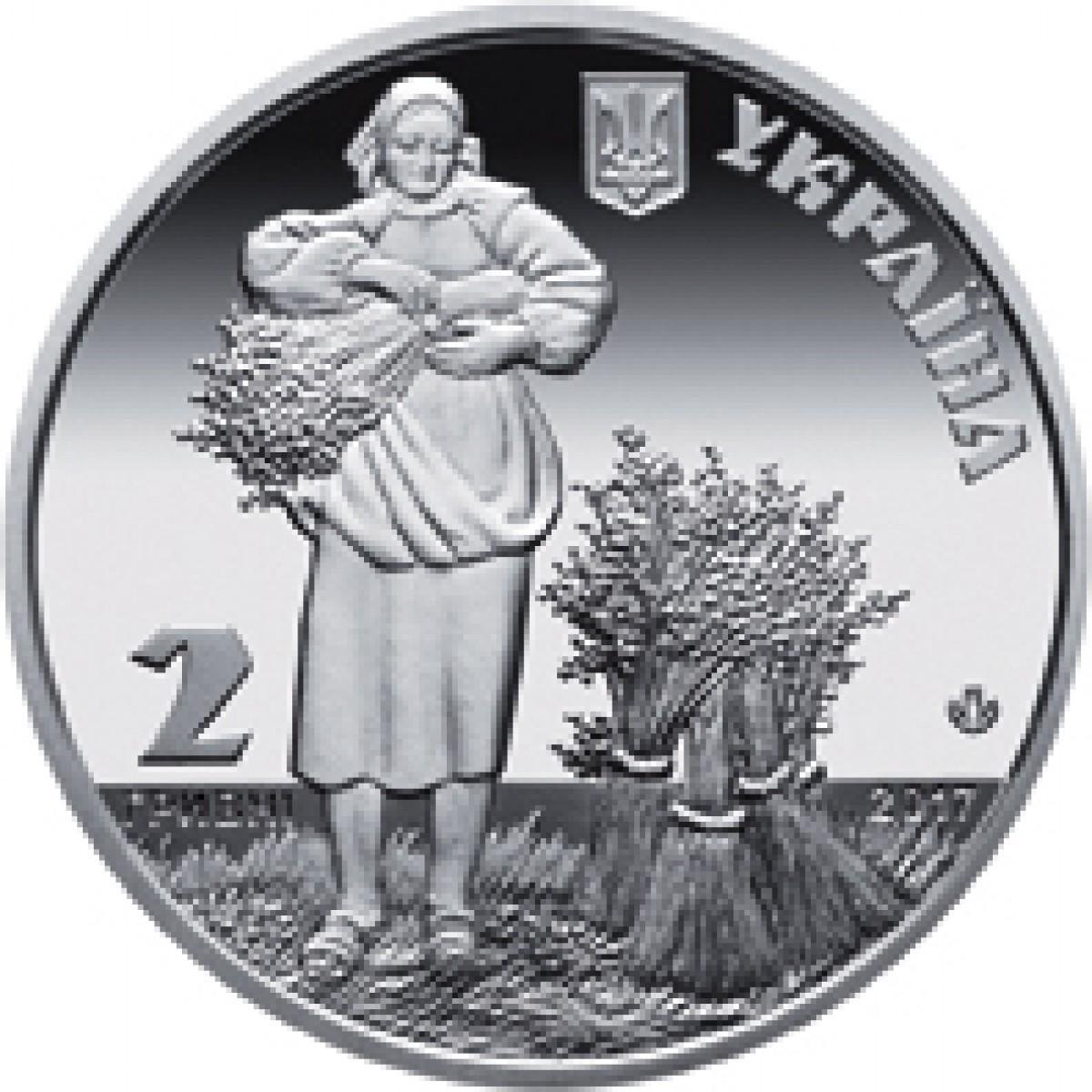 Нацбанк выпустил монету вчесть украинской художницы