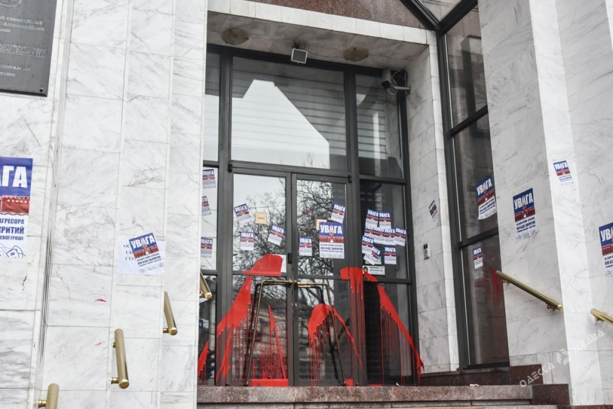 ВОдессе облили «кровью» российский банк