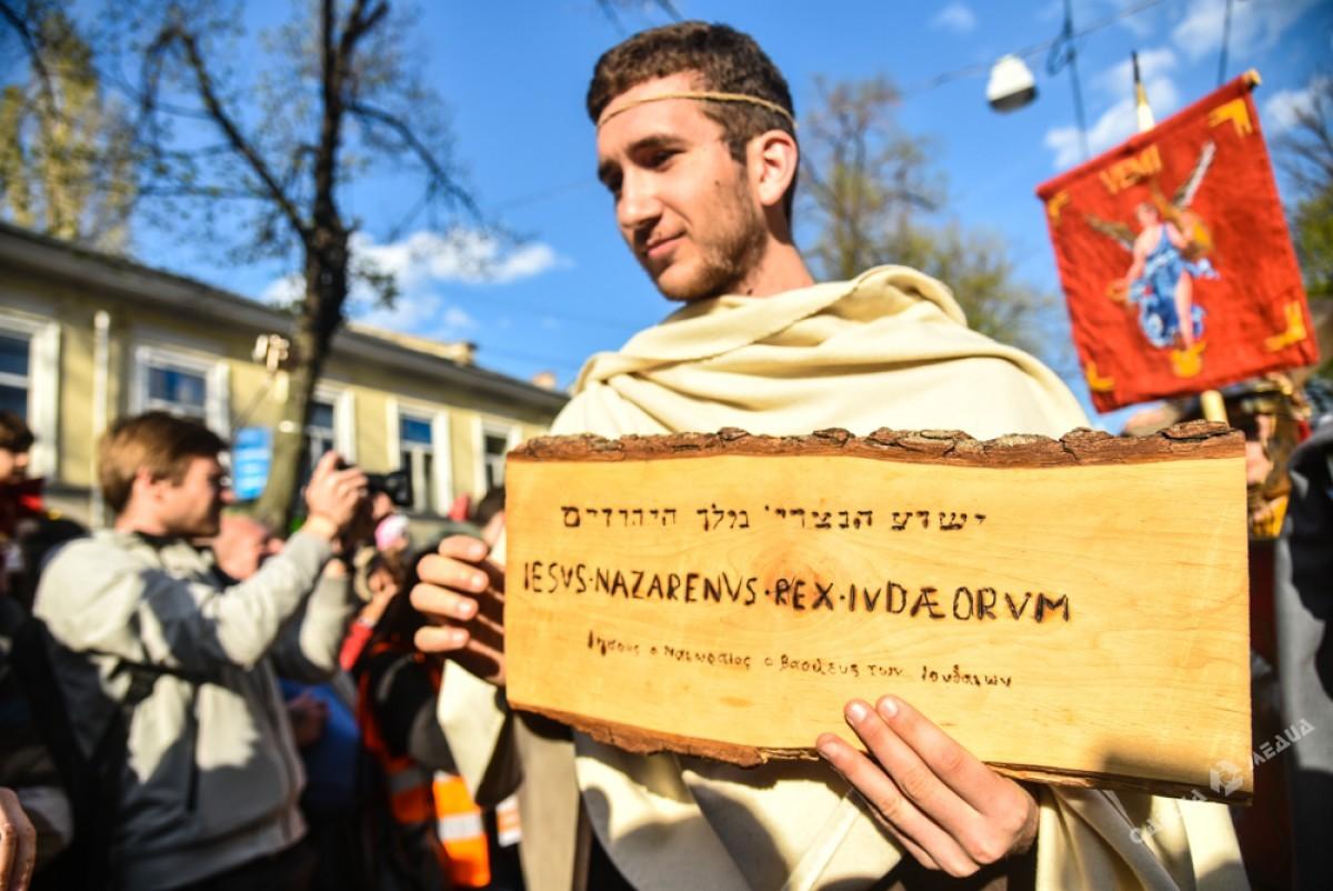 3cd105997bcc80801b73a8d078c47552 Страсти Христовы: в Одессе прошла костюмированная пасхальная реконструкция