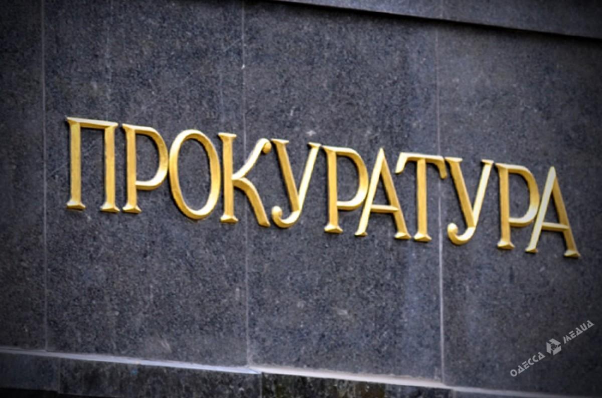 Нацполиция начала расследование факта переименования улиц вОдессе