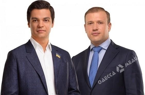 3-х депутатов Одесского облсовета отоппозиции вызвали надопрос