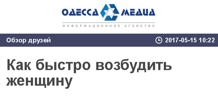 shlyushka-olesya-netesova-kak-vozbudit-zhenshinu-shlepanem-russkoy-bani-film