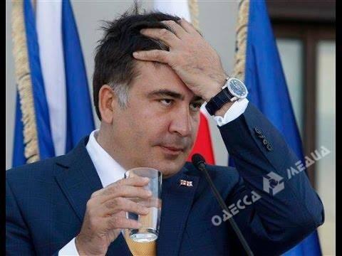 Минюст отказался регистрировать партию Саакашвили, однако зарегистрировал ееклона