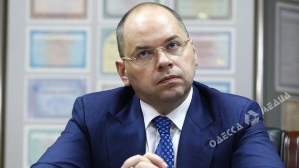 Губернатор Одесской области сделал громкое объявление оконцерте Лободы настадионе «Черноморец»