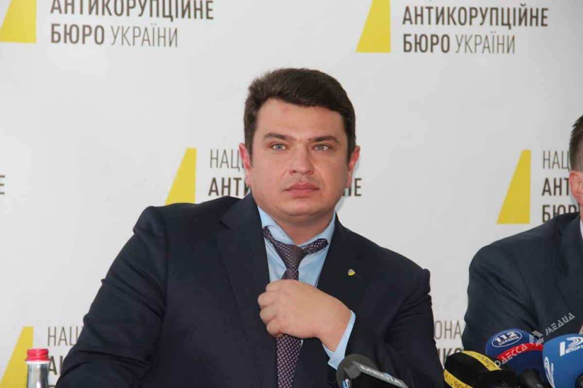 Сытнык: Территориальное управление НАБУ вОдессе будет работать без руководителя