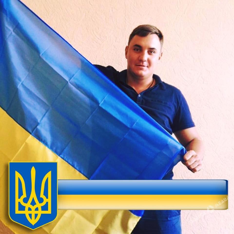 Патрульную полицию Одессы возглавил сын Героя Украины, убитого боевиками «ДНР» вГорловке