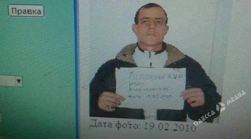 Одесские правоохранители раскрыли детали изнасилования 11-летней девушки