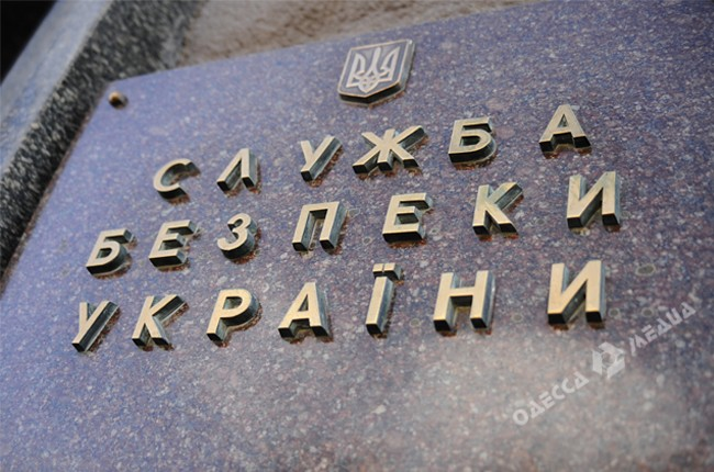 ВОдессе СБУ предотвратила покупку русского  оборудования загосударственный счет