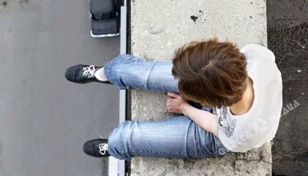 ВОдессе ученик выбросился изокна университета— Жуткое самоубийство