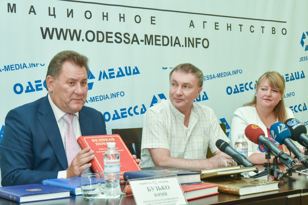 В Одессе презентовали книгу «Золотой фонд нации. Одесская область. XXI век»