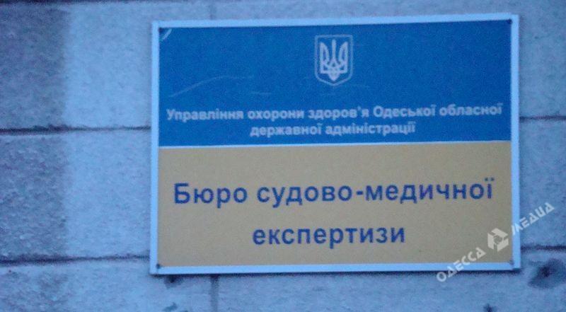 Водесском морге «буянили» активисты общественной организации