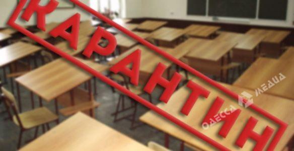 Из-за вспышки кори вшколах Болградского района продлили каникулы