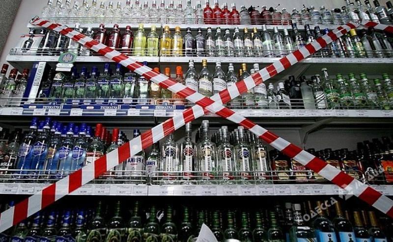 ВОдессе запретили торговать спирт ночью
