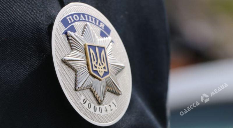 Милиция Одессы вовремя празднования новогодних праздников будет начеку