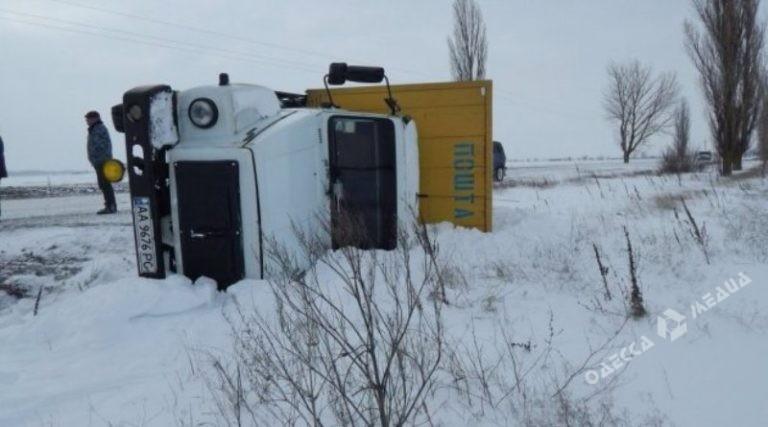 «Укрпочта» сказала о задержке доставки в 9-ти областях из-за погодных условий