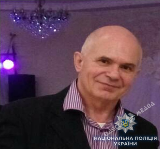 В Одесской области без вести пропал пенсионер (фото)