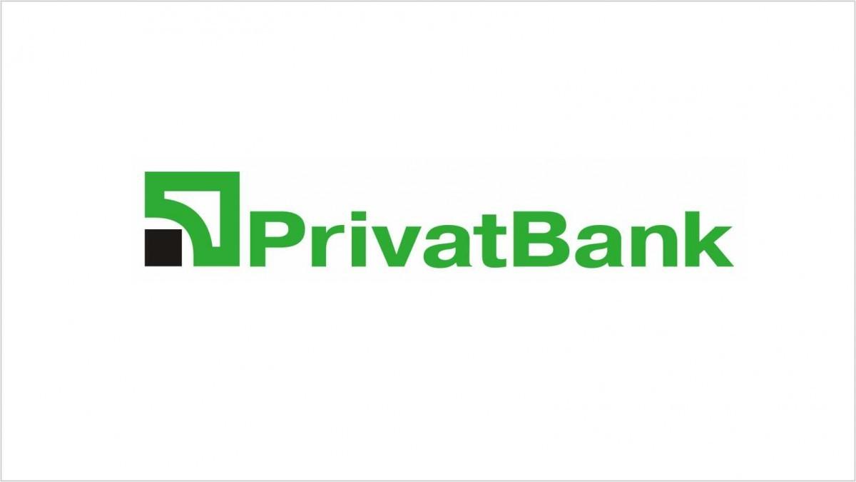 ПриватБанк впервом квартале заработал практически 4 млрд.