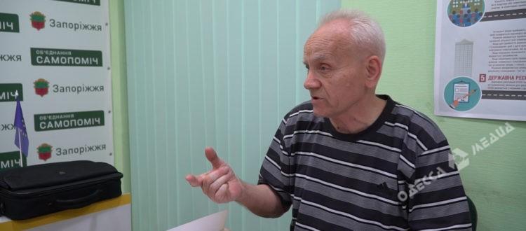Картинки по запросу виктор Богданов пенсионер программист